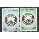 Arabia Saudyjska 1981 Mi 697-698 Czyste **