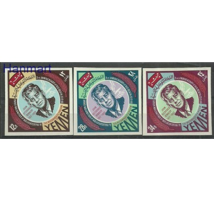 Znaczek Jemen Królestwo 1967 Mi 251-253B Czyste **