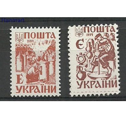 Znaczek Ukraina 1994 Mi 127-128 Czyste **