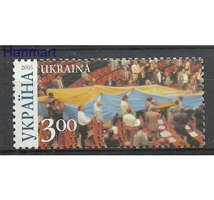 Ukraina 2001 Mi 463 Czyste **