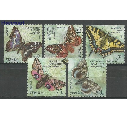 Znaczek Ukraina 2004 Mi 626-630 Czyste **