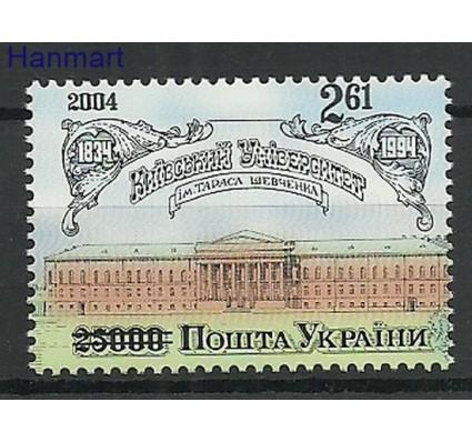 Znaczek Ukraina 2004 Mi 666 Czyste **