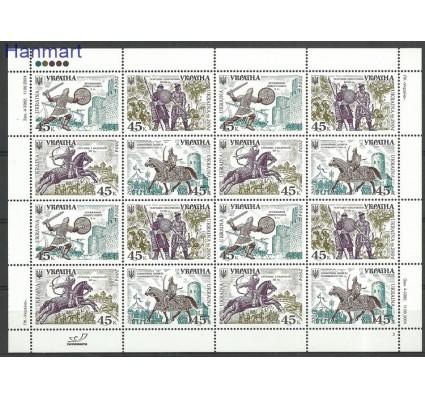 Znaczek Ukraina 2004 Mi ark 669-672 Czyste **