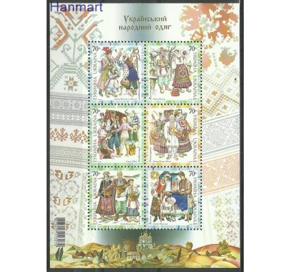Znaczek Ukraina 2005 Mi bl 53 Czyste **