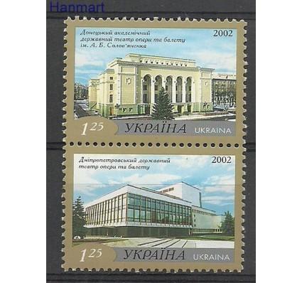 Znaczek Ukraina 2002 Mi 506-507 Czyste **