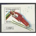Madagaskar 1988 Mi bl76 Czyste **