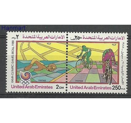 Znaczek Zjednoczone Emiraty Arabskie 1988 Mi 259-260 Czyste **