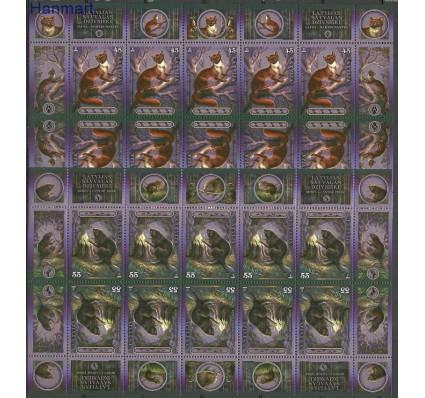 Znaczek Łotwa 2008 Mi ark 743-744 Czyste **