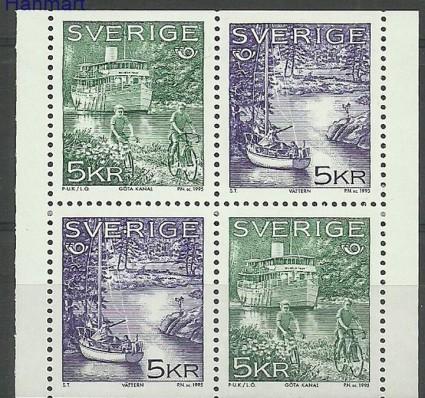 Znaczek Szwecja 1995 Mi h-blatt 231 Czyste **