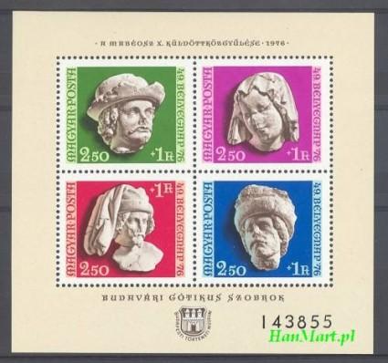Węgry 1976 Mi bl 118 Czyste **