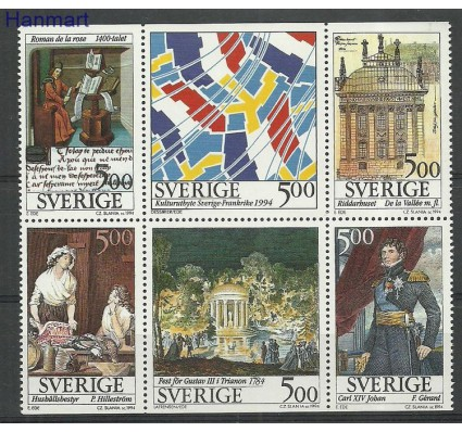 Znaczek Szwecja 1994 Mi 1817-1822 Czyste **