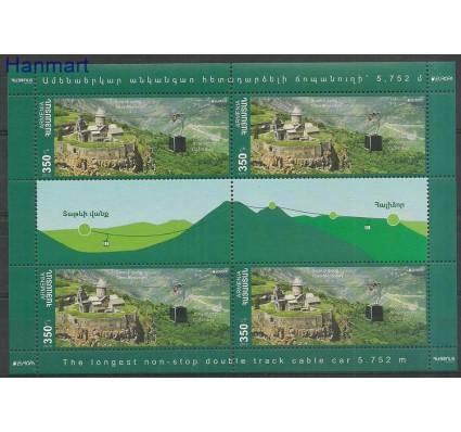 Znaczek Armenia 2012 Mi ark812II Czyste **