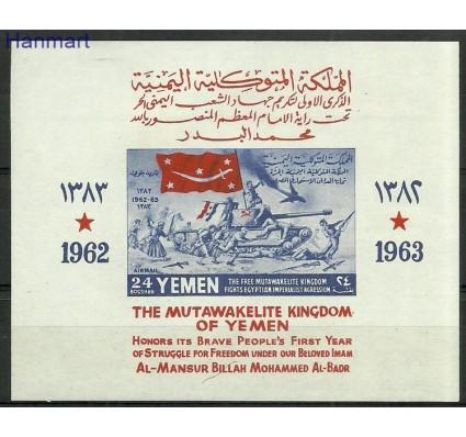 Znaczek Jemen Królestwo 1964 Mi bl8 Czyste **