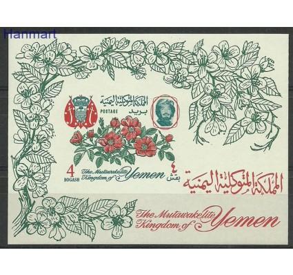 Znaczek Jemen Królestwo 1965 Mi bl 24 Czyste **