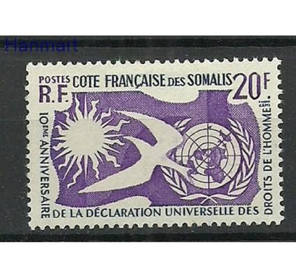 Znaczek Somali Francuskie 1958 Mi 319 Z podlepką *