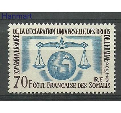Znaczek Somali Francuskie 1963 Mi 356 Z podlepką *