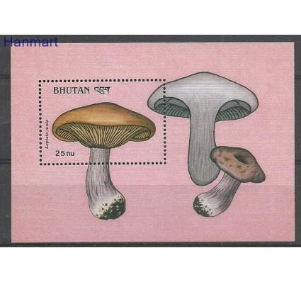 Bhutan 1989 Mi bl195 Czyste **