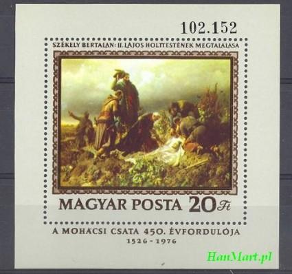 Węgry 1976 Mi bl 120 Czyste **