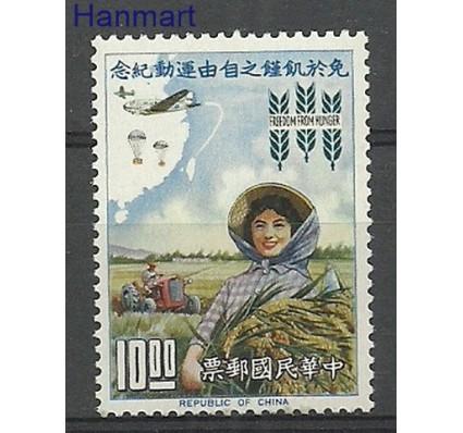 Znaczek Tajwan 1963 Mi 482 Czyste **