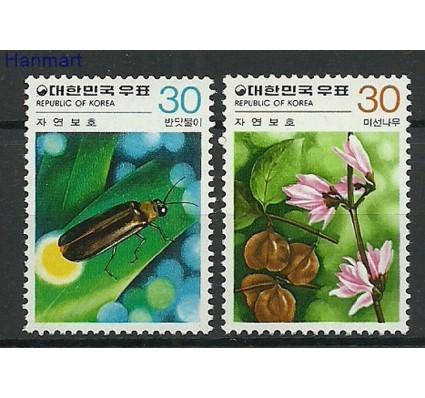 Znaczek Korea Południowa 1980 Mi 1183-1184 Czyste **