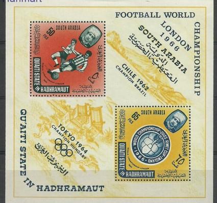 Znaczek Qu'aiti State in Hadhramaut 1966 Mi bl1 Czyste **