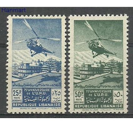 Znaczek Liban 1949 Mi 411-412 Czyste **