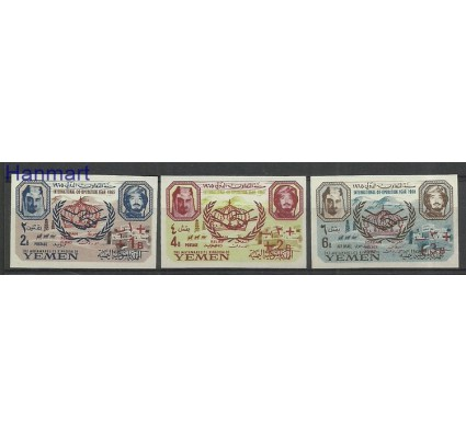 Znaczek Jemen Królestwo 1967 Mi 334-336B Czyste **