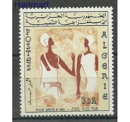 Znaczek Algieria 1966 Mi 447 Czyste **