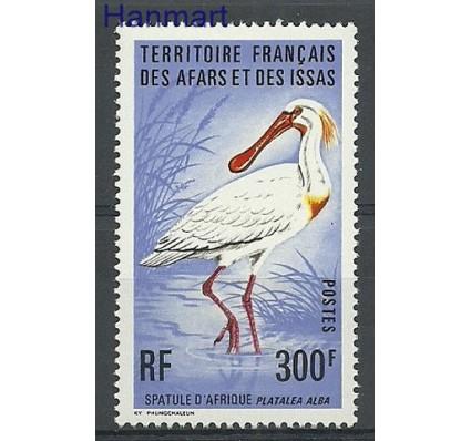 Znaczek Francuskie Terytorium Afarów i Issów 1976 Mi 149 Czyste **