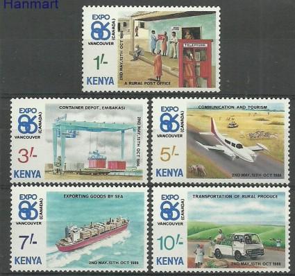 Znaczek Kenia 1986 Mi 365-369 Czyste **