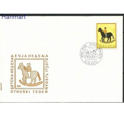 Znaczek Jugosławia 1971 Mi 1478 FDC