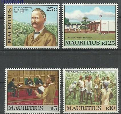 Znaczek Mauritius 1983 Mi 575-578 Czyste **