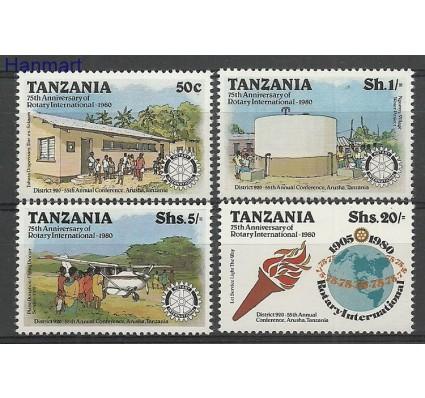 Znaczek Tanzania 1980 Mi 137-140 Czyste **