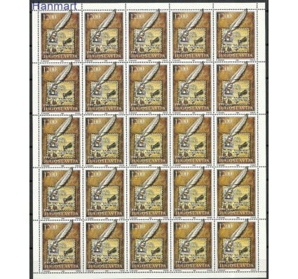 Znaczek Jugosławia 1989 Mi ark 2379 Czyste **