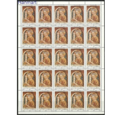 Znaczek Jugosławia 1989 Mi ark 2385-2388 Czyste **