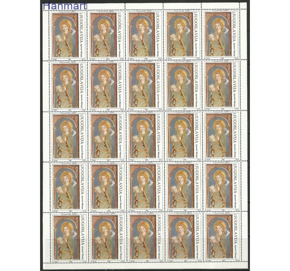 Jugosławia 1989 Mi ark 2385-2388 Czyste **