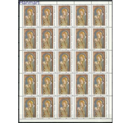 Znaczek Jugosławia 1989 Mi ark 2385 Czyste **