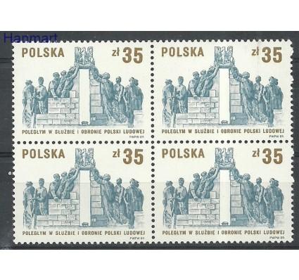 Znaczek Polska 1989 Mi 3211 Fi 3063 Czyste **