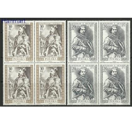 Znaczek Polska 1989 Mi 3227-3228 Fi 3079-3080 Czyste **