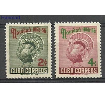Znaczek Kuba 1955 Mi 477-478 Z podlepką *