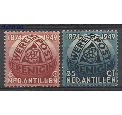 Znaczek Antyle Holenderskie 1949 Mi 4-5 Z podlepką *
