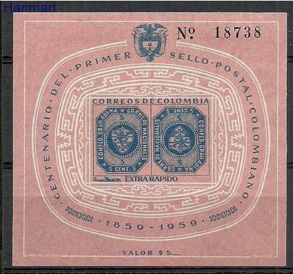 Znaczek Kolumbia 1959 Mi bl15 Z podlepką *
