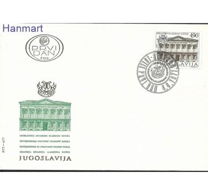 Jugosławia 1977 Mi 1682 FDC