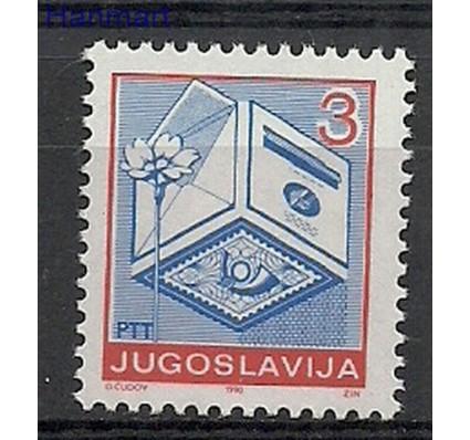 Znaczek Jugosławia 1990 Mi 2409C Czyste **