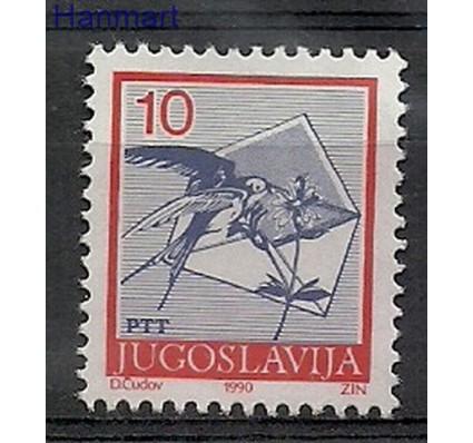 Znaczek Jugosławia 1990 Mi 2429C Czyste **