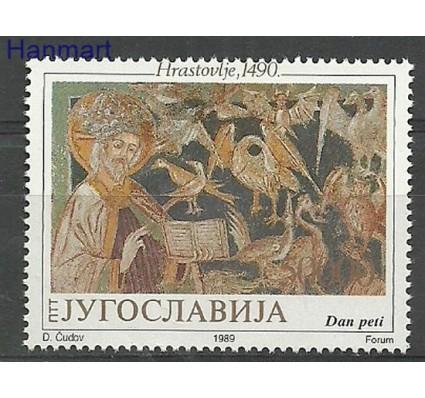 Znaczek Jugosławia 1989 Mi 2388 Czyste **