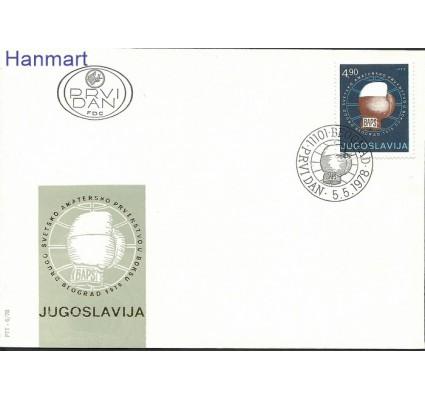 Znaczek Jugosławia 1978 Mi 1727 FDC