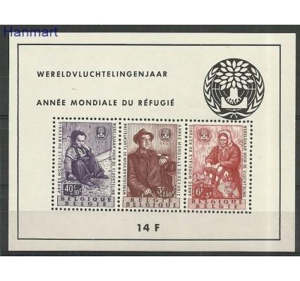 Belgia 1960 Mi bl 20 Czyste **