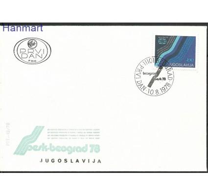 Znaczek Jugosławia 1978 Mi 1739 FDC