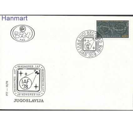 Jugosławia 1978 Mi 1743 FDC